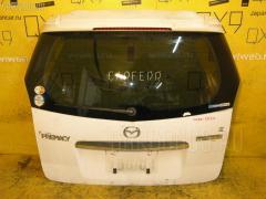 Дверь задняя Mazda Premacy CP8W Фото 1