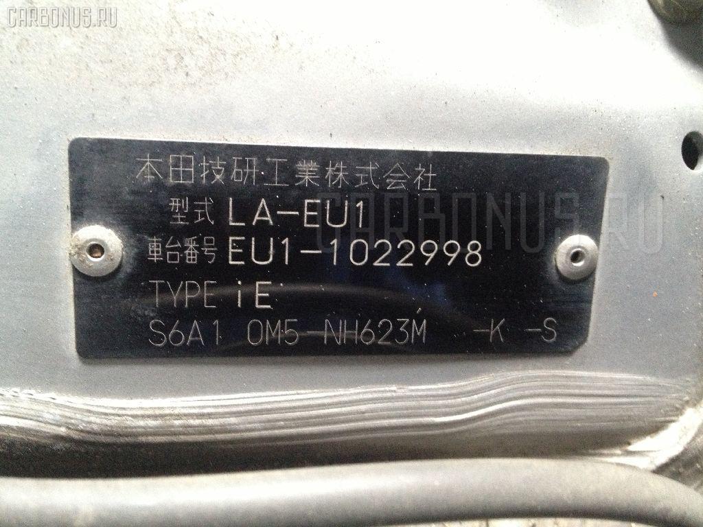Бензонасос HONDA CIVIC EU1 D15B Фото 2