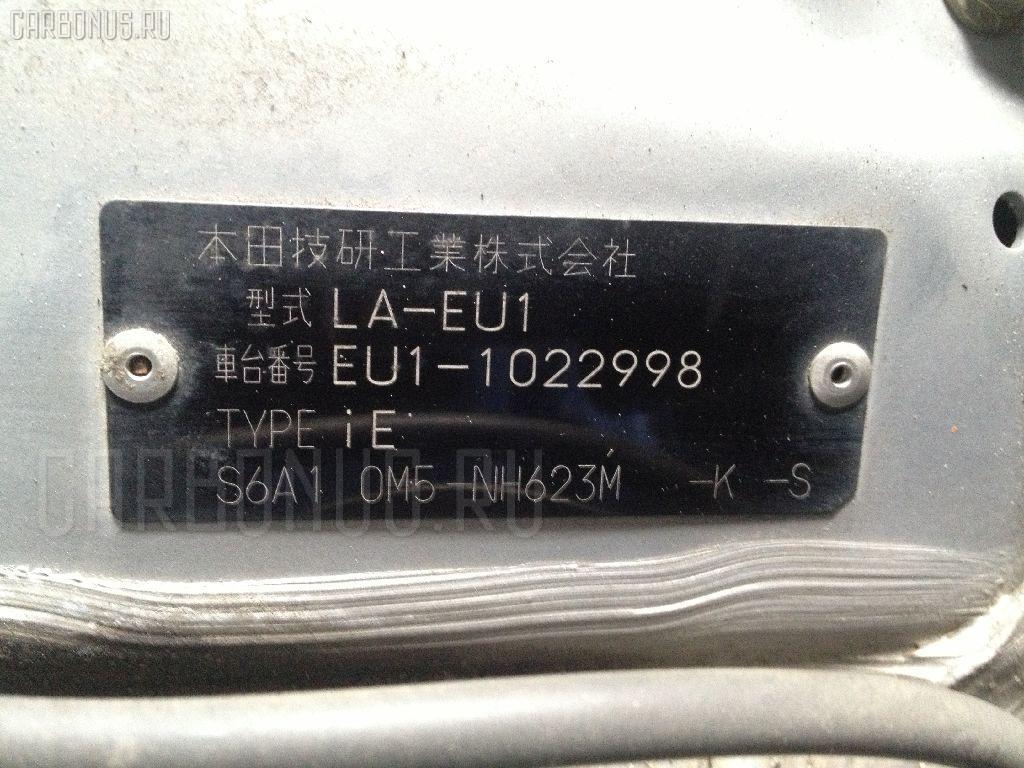 Глушитель HONDA CIVIC EU1 D15B Фото 2
