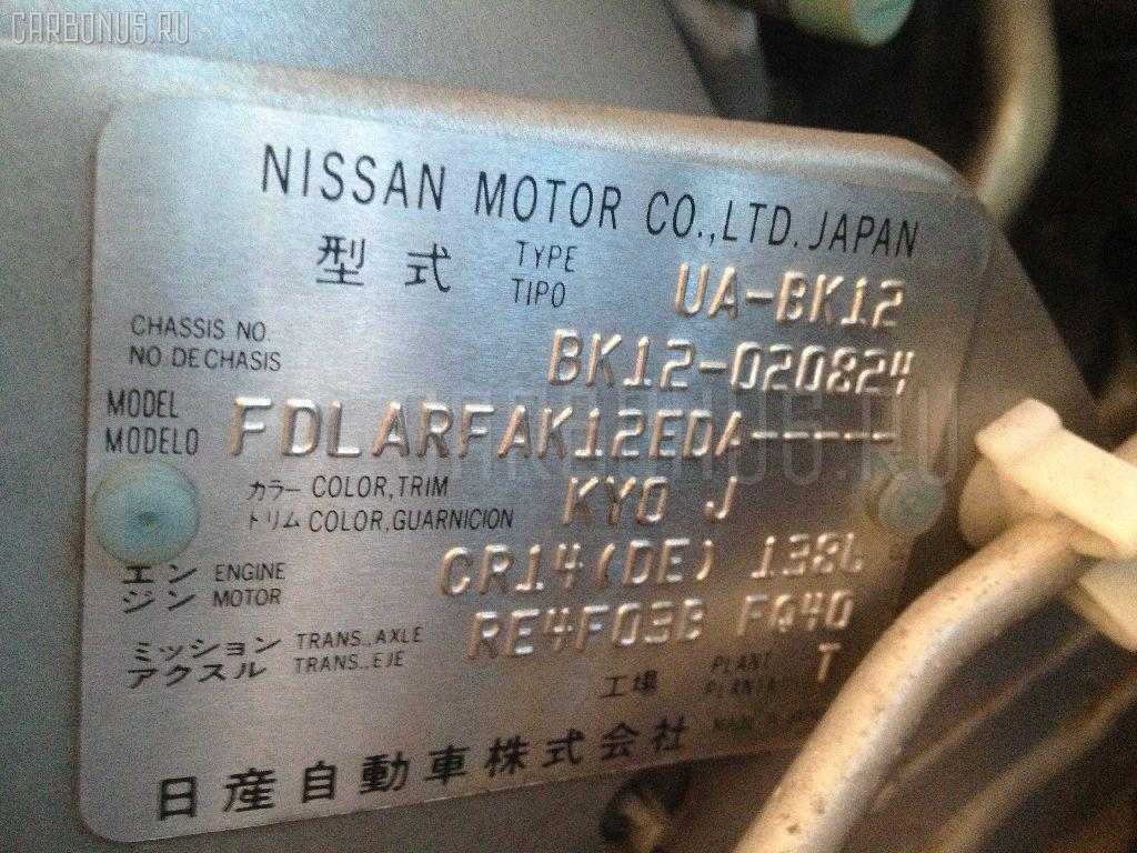Дверь боковая NISSAN MARCH BK12 Фото 3