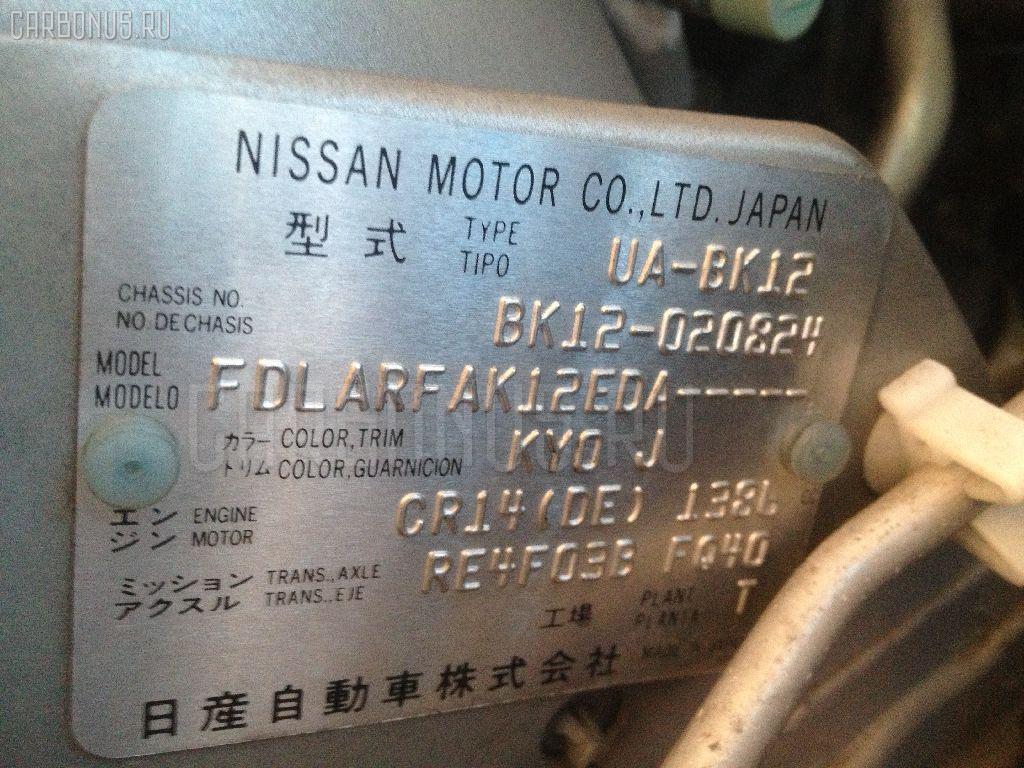 Глушитель NISSAN MARCH BK12 CR14DE Фото 2