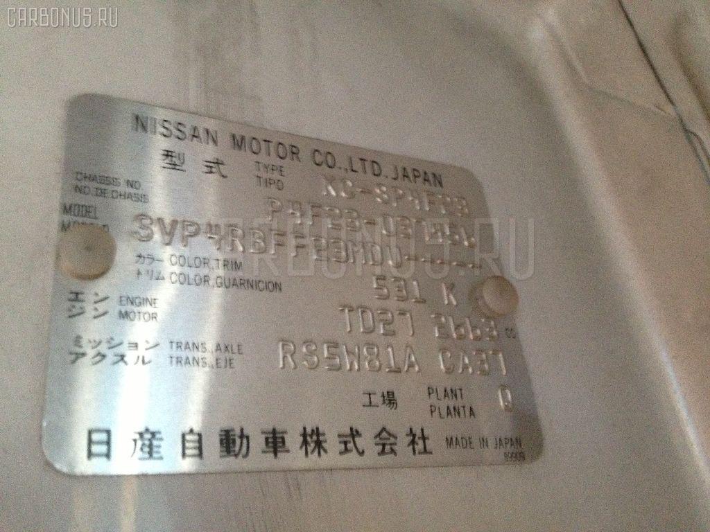 Крепление рессоры NISSAN ATLAS P4F23 Фото 2