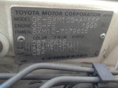 Багажник TOYOTA IPSUM SXM10G Фото 3