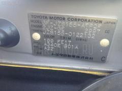 Выключатель концевой Toyota Crown JZS155 2JZ-GE Фото 2