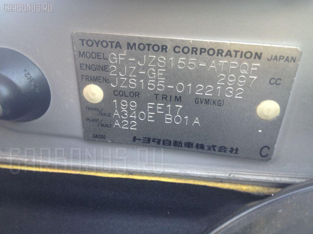 Жесткость бампера TOYOTA CROWN JZS155 Фото 3