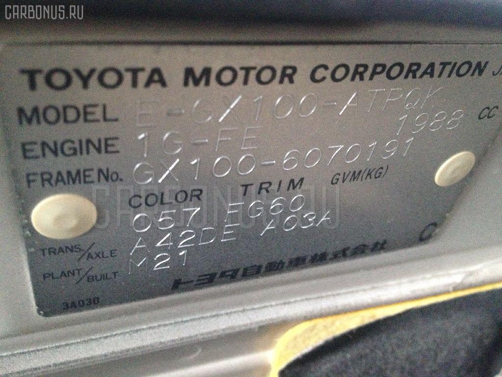 Крышка багажника TOYOTA MARK II GX100 Фото 5
