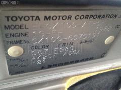 Крышка багажника Toyota Mark ii GX100 Фото 6