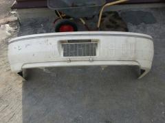 Бампер Toyota Vista ardeo SV50G Фото 1