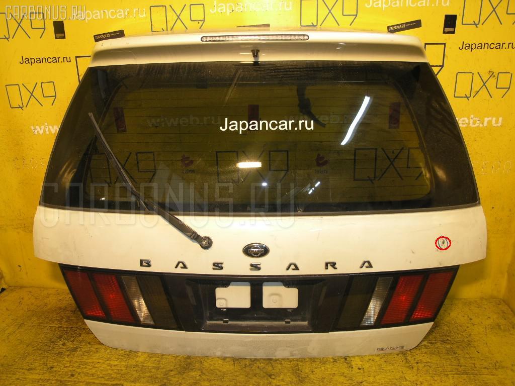 Дверь задняя NISSAN BASSARA JU30 Фото 1