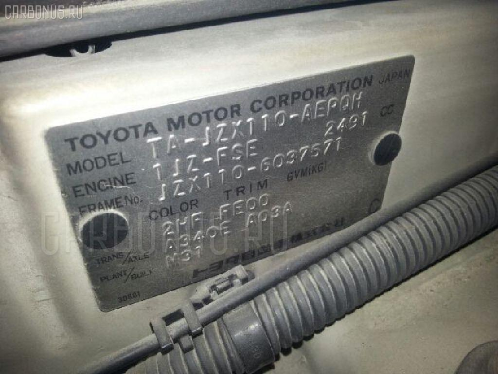 Крепление бампера TOYOTA MARK II JZX110 Фото 2