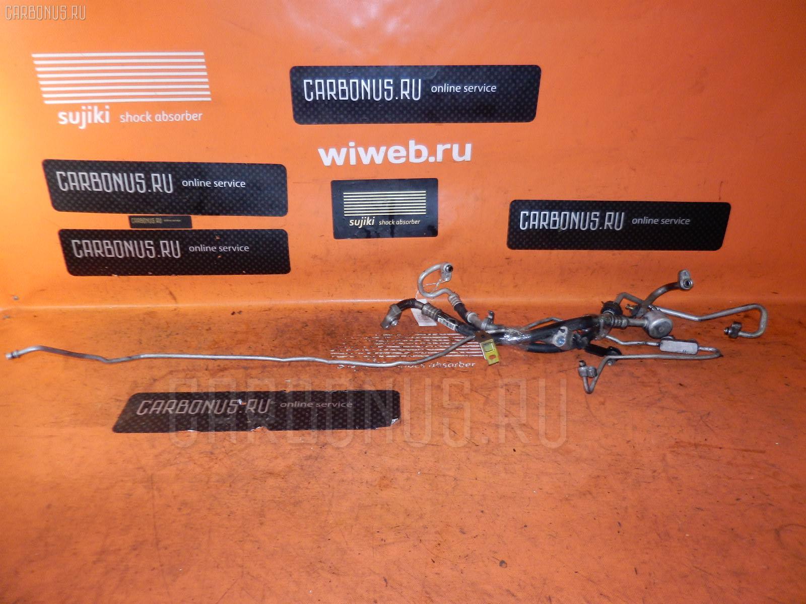 Шланг кондиционера TOYOTA MARK II JZX110 1JZ-FSE. Фото 4