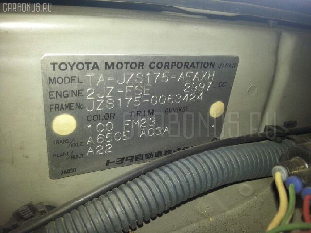 Защита двигателя TOYOTA CROWN JZS175 2JZ-FSE Фото 3