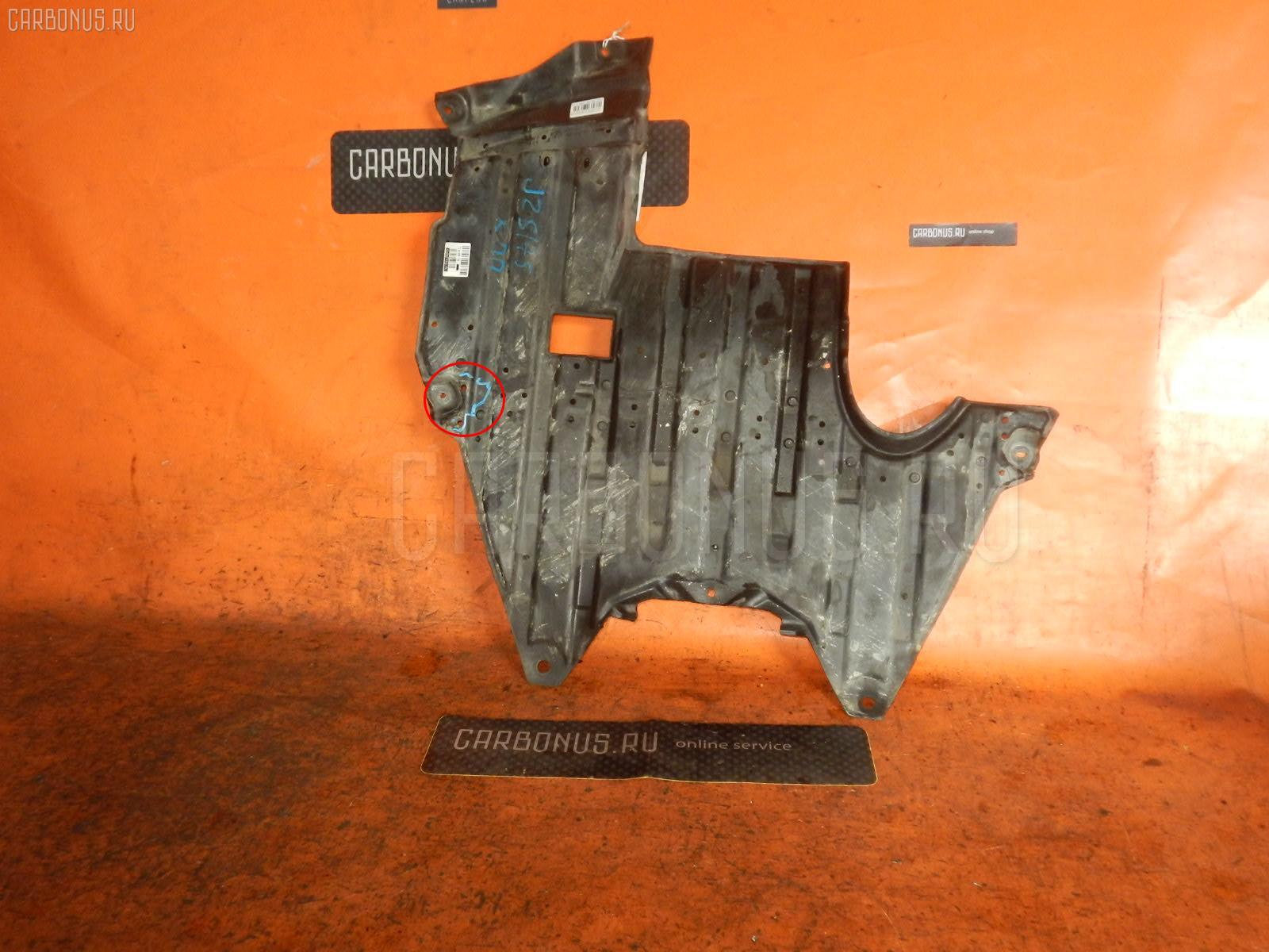 Защита двигателя TOYOTA CROWN JZS175 2JZ-FSE. Фото 3
