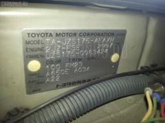 Защита двигателя TOYOTA CROWN JZS175 2JZ-FSE Фото 4