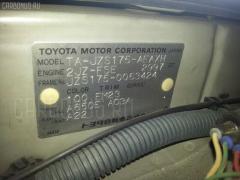 Воздухозаборник Toyota Crown JZS175 2JZ-FSE Фото 2