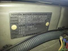 Корпус воздушного фильтра Toyota Crown JZS175 2JZ-FSE Фото 2