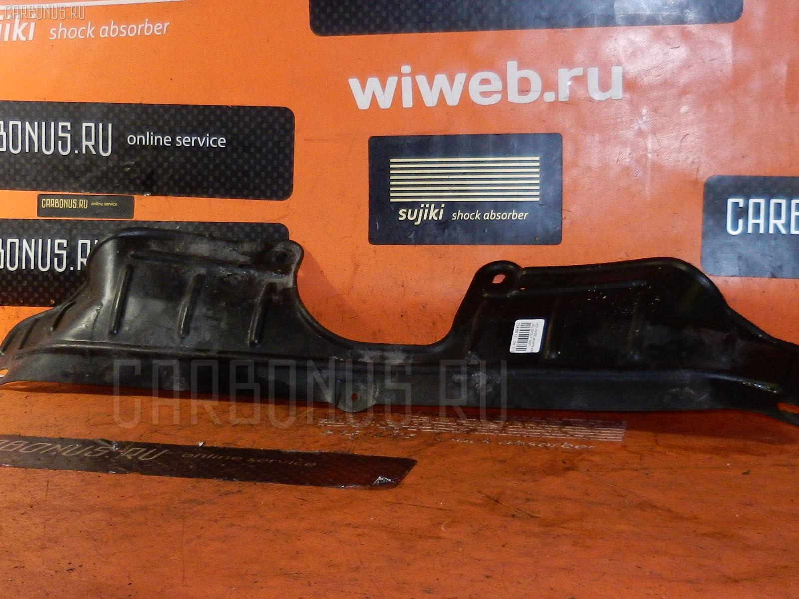 Защита двигателя HONDA SABER UA2 G25A. Фото 3