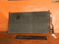 Радиатор кондиционера HONDA SABER UA2 G25A Фото 2