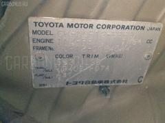 Крепление капота Toyota Platz NCP12 Фото 4