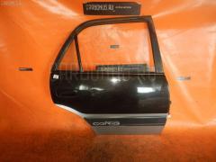 Дверь боковая Toyota Sprinter carib AE111G Фото 1