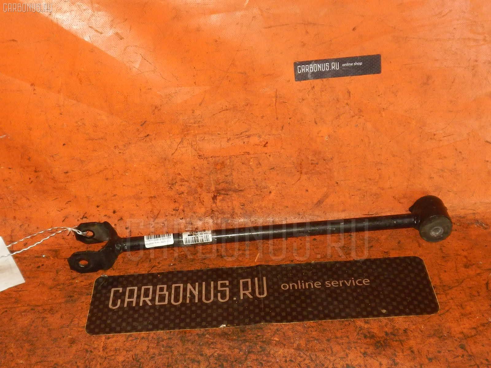 Тяга реактивная TOYOTA SPRINTER CARIB AE111G Фото 1