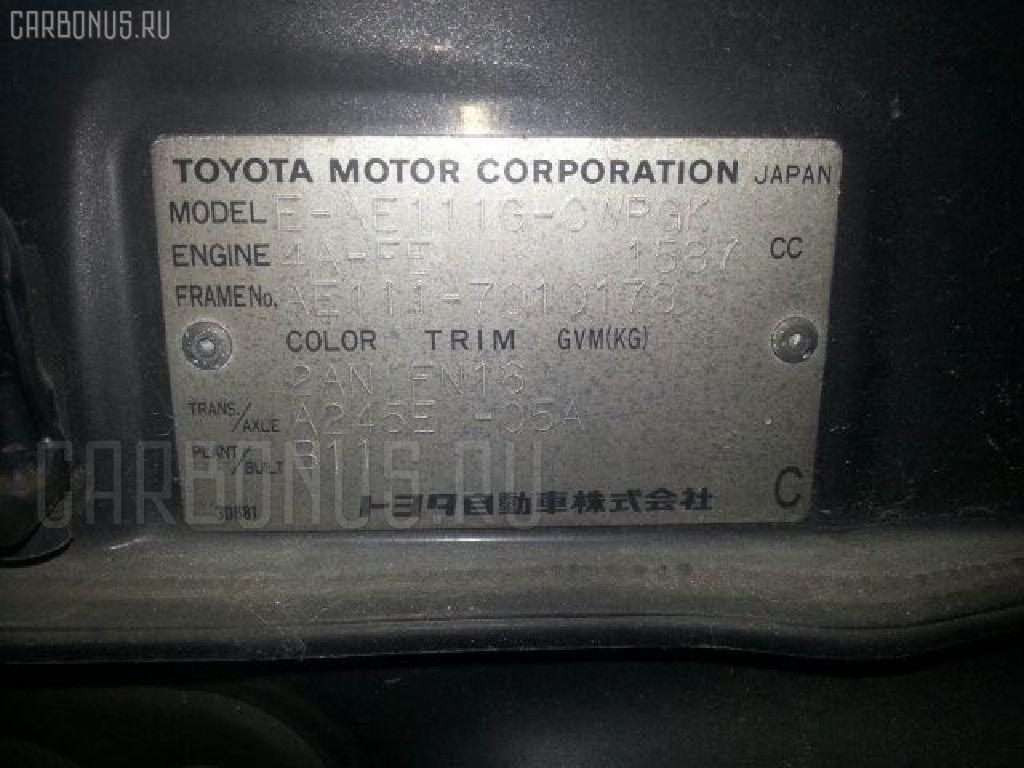 Стабилизатор TOYOTA SPRINTER CARIB AE111G Фото 4