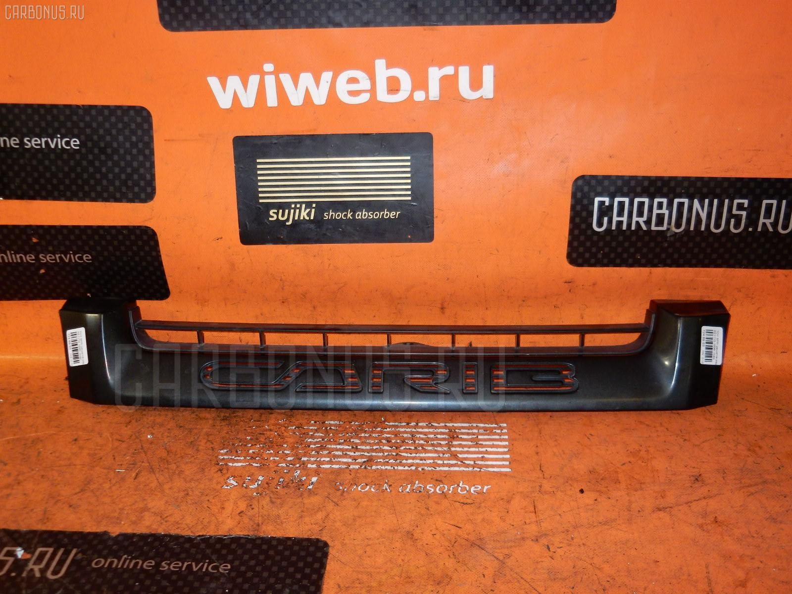 Решетка радиатора TOYOTA SPRINTER CARIB AE111G. Фото 6
