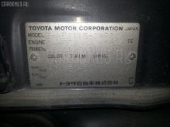 Консоль спидометра Toyota Sprinter carib AE111G Фото 2