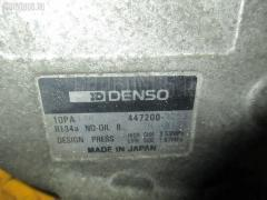 Компрессор кондиционера Toyota Mark ii JZX91 2JZ-GE Фото 3