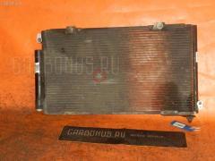 Радиатор кондиционера Toyota Caldina ST210G 3S-FE Фото 2