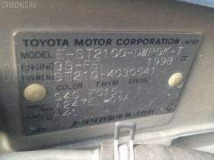 Радиатор кондиционера Toyota Caldina ST210G 3S-FE Фото 4