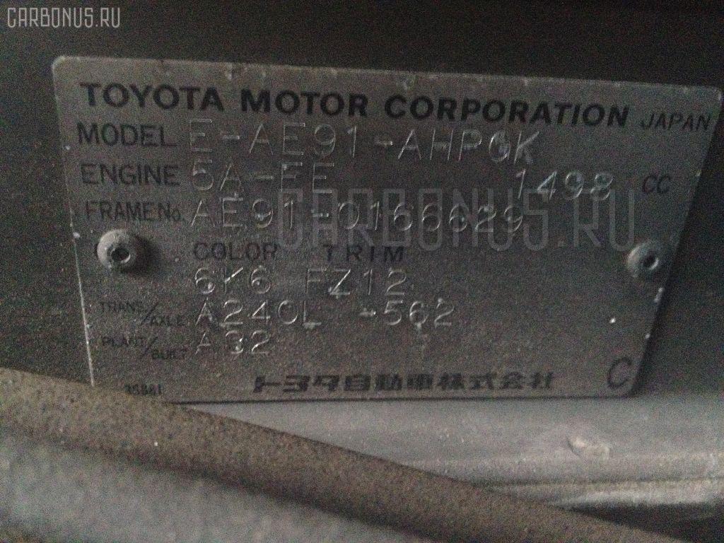 Компрессор кондиционера TOYOTA COROLLA FX AE91 5A-FE Фото 3