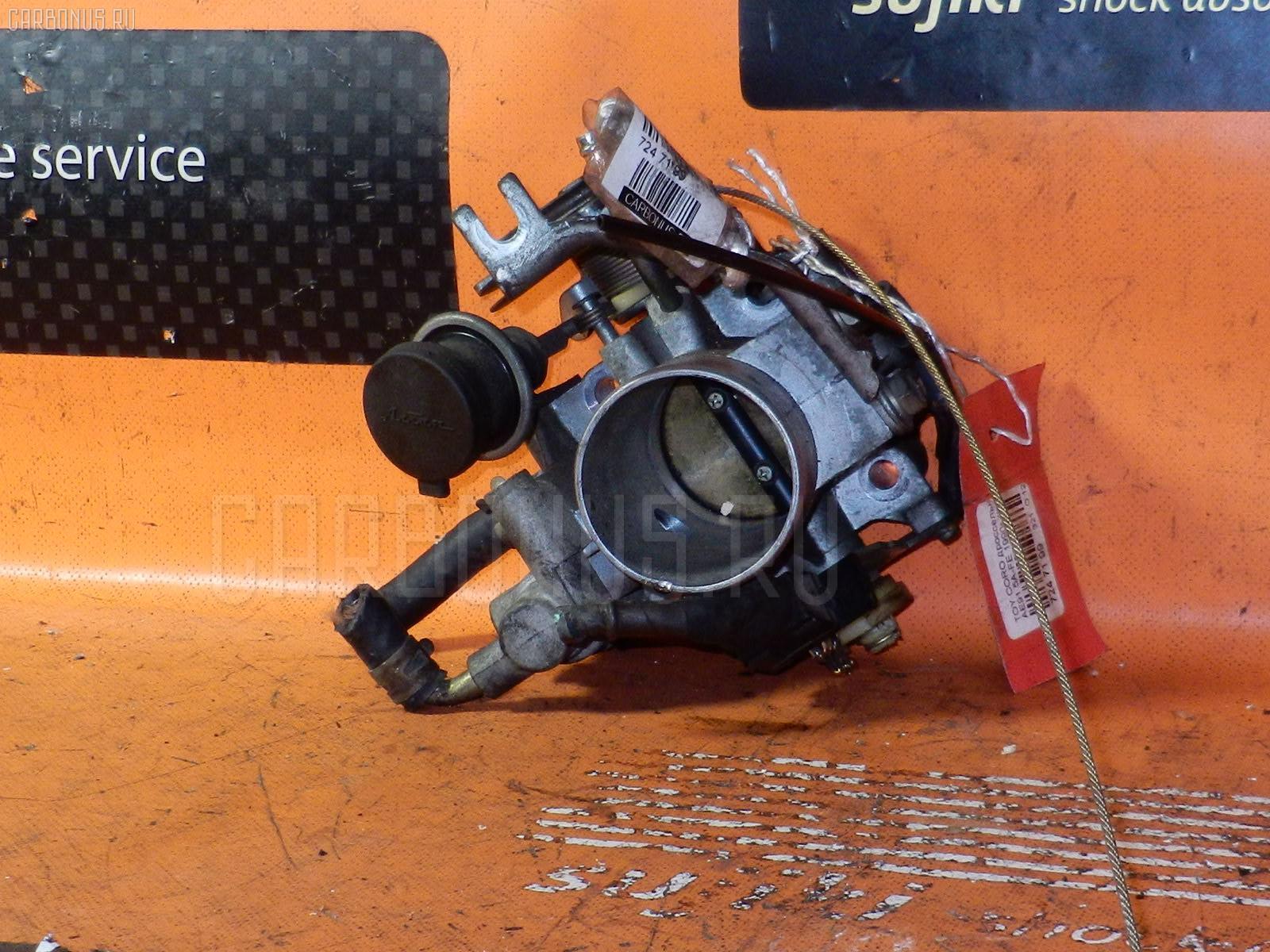 Дроссельная заслонка TOYOTA COROLLA FX AE91 5A-FE Фото 3