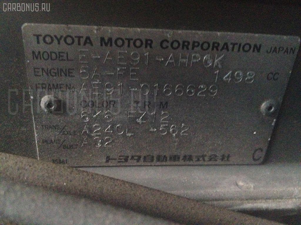 Дроссельная заслонка TOYOTA COROLLA FX AE91 5A-FE Фото 4