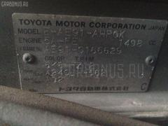 Тяга реактивная Toyota Corolla AE91 Фото 2