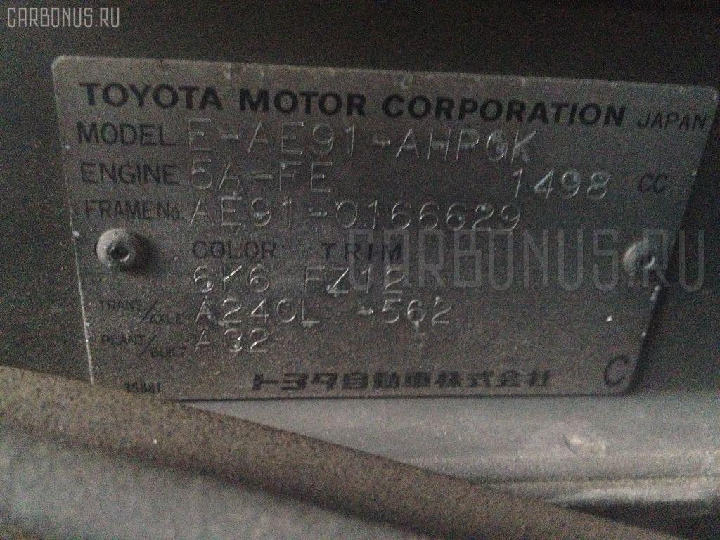 Амортизатор двери TOYOTA COROLLA FX AE91 Фото 2