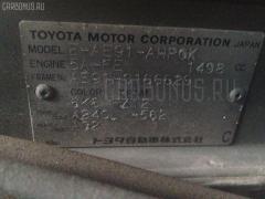 Спидометр Toyota Corolla fx AE91 5A-FE Фото 3