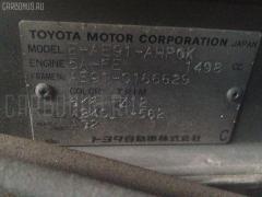 Блок управления климатконтроля TOYOTA COROLLA FX AE91 5A-FE Фото 5