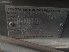 Стоп TOYOTA COROLLA FX AE91 Фото 3