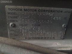 Поворотник в крыло Toyota Crown JZS175 Фото 2