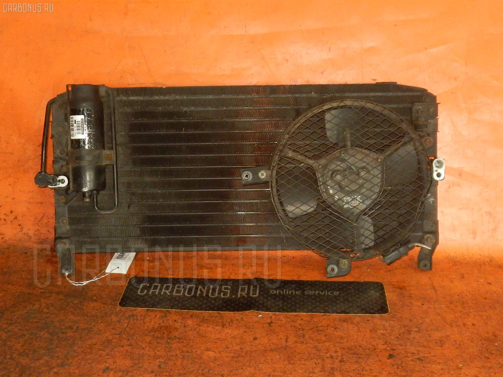 Радиатор кондиционера TOYOTA COROLLA AE91 5A-FE. Фото 1