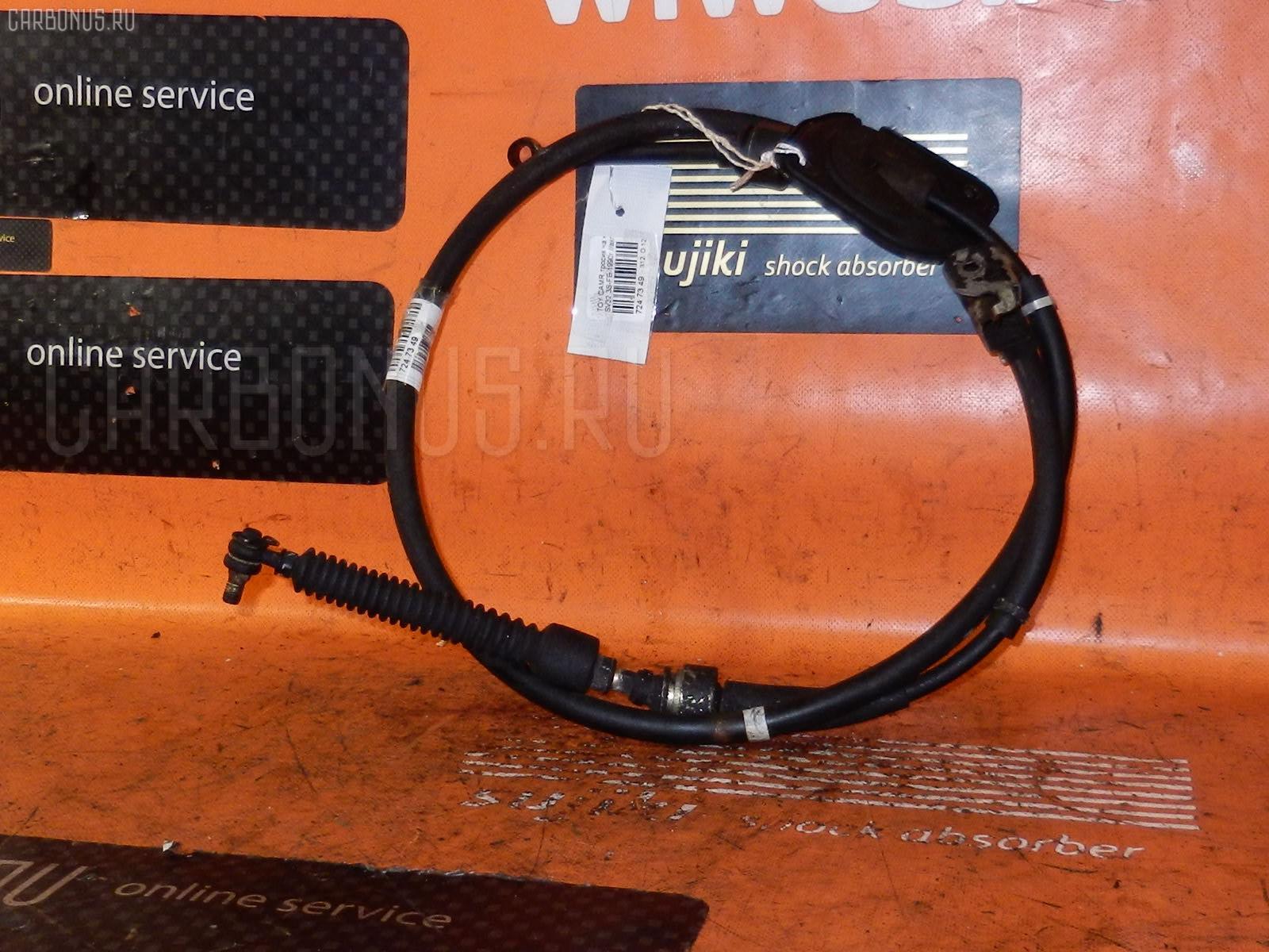 Тросик на коробку передач TOYOTA CAMRY SV32 3S-FE Фото 1