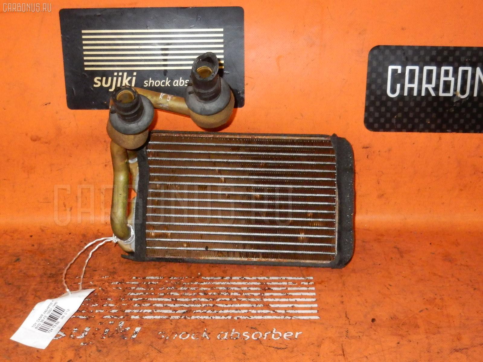 Радиатор печки TOYOTA CAMRY SV32 3S-FE. Фото 1