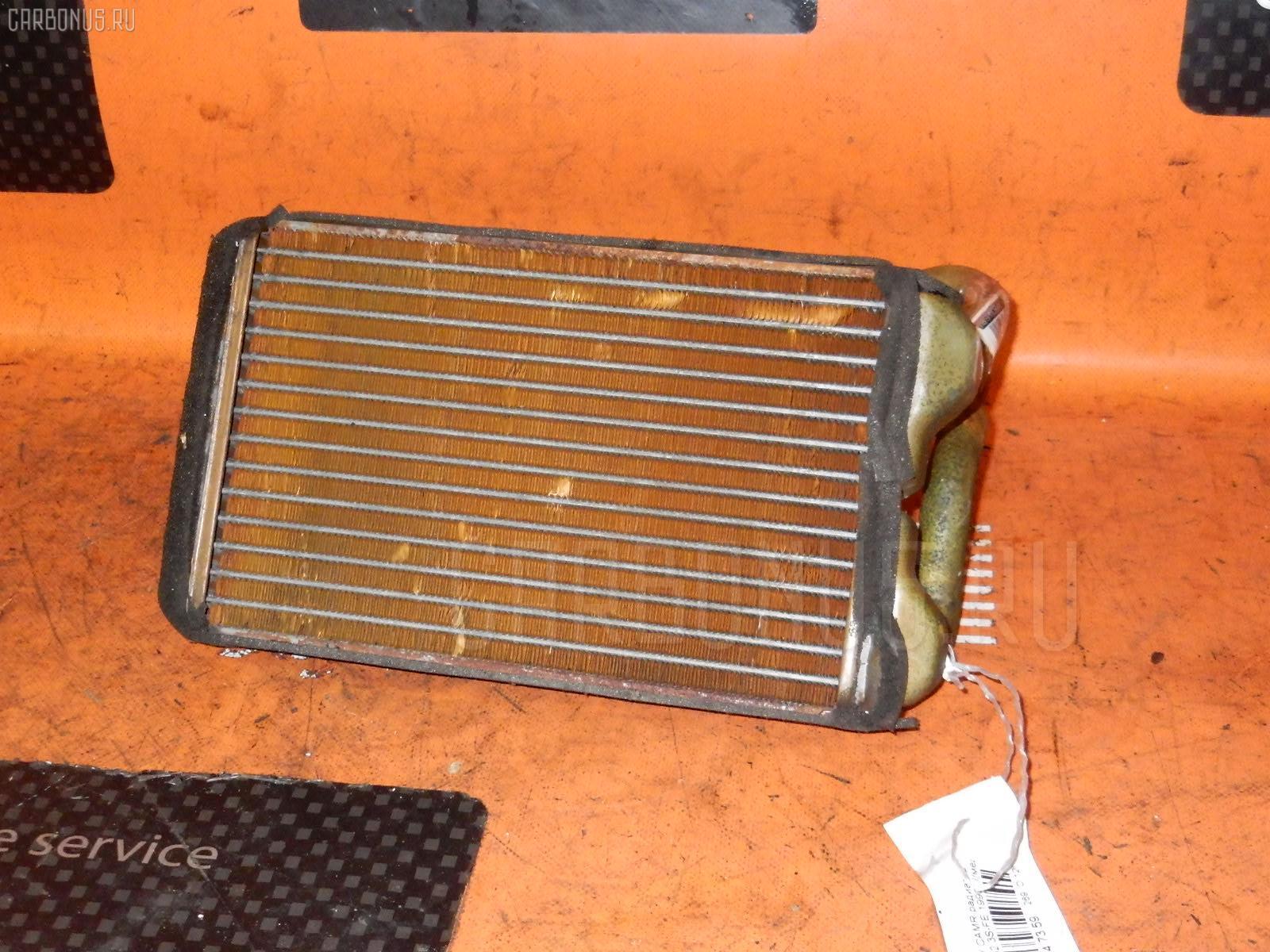 Радиатор печки TOYOTA CAMRY SV32 3S-FE. Фото 2