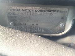 Компрессор кондиционера Toyota Corona exiv ST182 3S-FE Фото 5