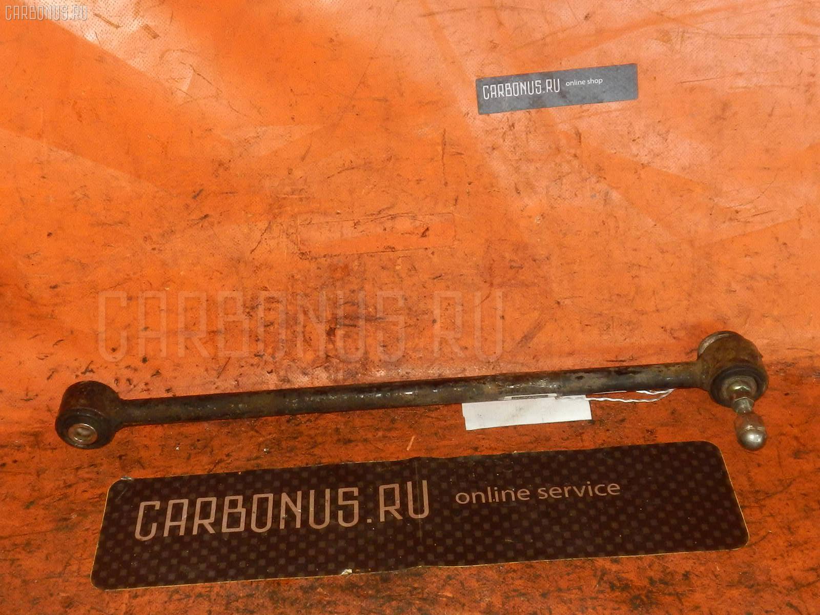 Тяга реактивная TOYOTA CORONA EXIV ST182 Фото 1