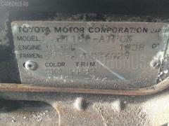 Катушка зажигания TOYOTA CORONA EXIV ST180 4S-FE Фото 3