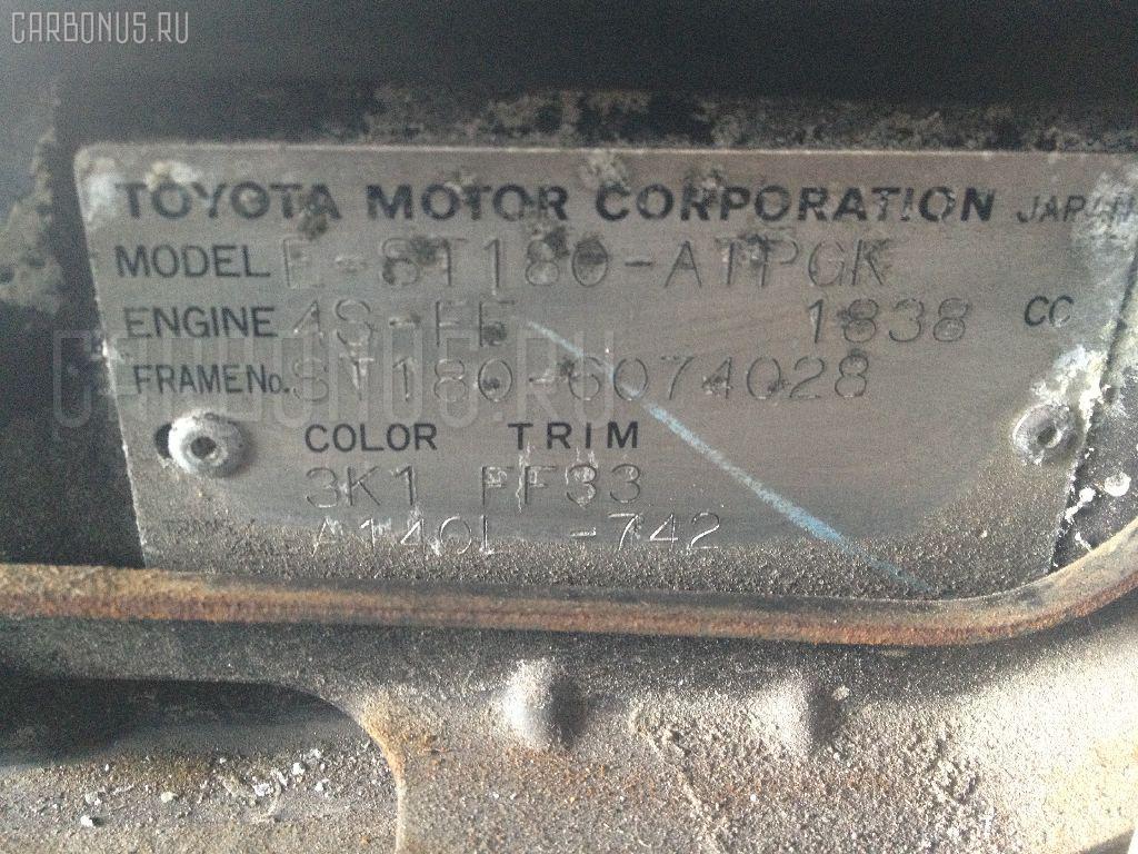 Защита двигателя TOYOTA CORONA EXIV ST182 3S-FE Фото 2