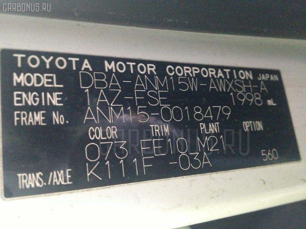 Рулевая колонка TOYOTA ISIS ANM15G Фото 2