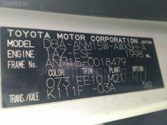 Защита двигателя Toyota Isis ANM15 1AZ-FSE Фото 2